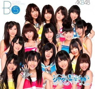 Lirik Lagu AKB48 Suki no Tane ROMAJI: Koi wa akuryoku no mondai Aah oh aah Nigirishimeta tenohira wo kimi no mae de hiraite miru Mageta yubisaki nobashi misete ageru