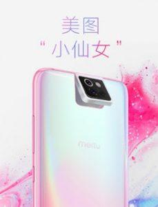 Specifications Xiaomi mi cc9e