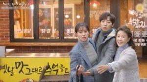 5 Drama Korea Rating Tertinggi Mei 2020