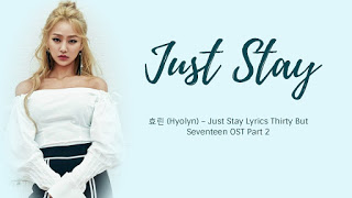hyolyn just stay pituluik