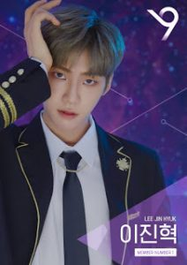 Lyrics Lee Jinhyuk Follow Me and You (돌아보지마) + Translation
